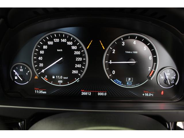 xDrive 40e Mスポーツ セレクトP 純正20AW(18枚目)