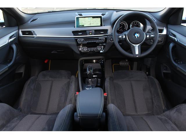 sDrive 18i MスポーツX ヘッドアップD 19AW(8枚目)