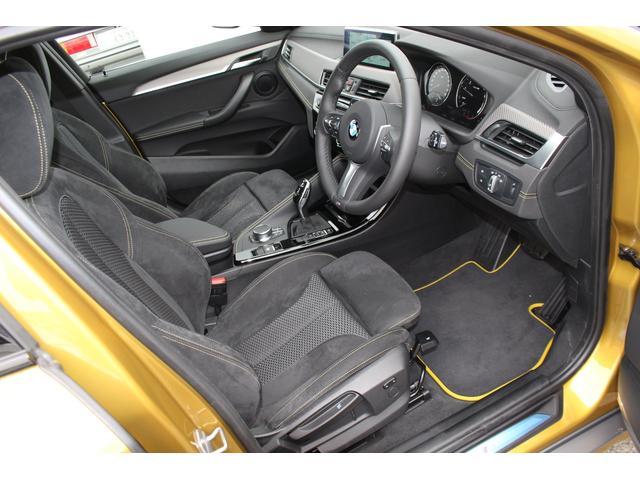 sDrive 18i MスポーツX ヘッドアップD 19AW(9枚目)