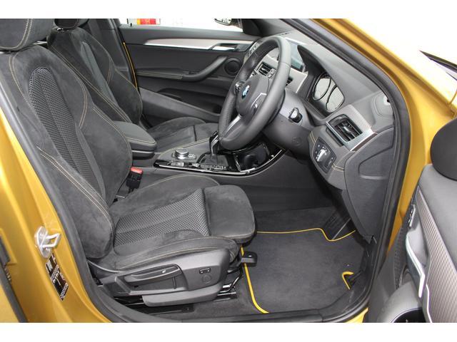 sDrive 18i MスポーツX ヘッドアップD 19AW(10枚目)
