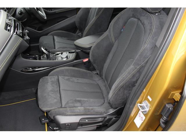 sDrive 18i MスポーツX ヘッドアップD 19AW(12枚目)