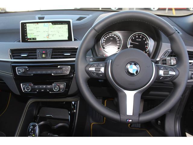 sDrive 18i MスポーツX ヘッドアップD 19AW(16枚目)