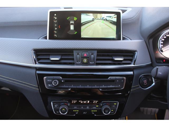 sDrive 18i MスポーツX ヘッドアップD 19AW(17枚目)