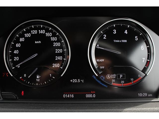 sDrive 18i MスポーツX ヘッドアップD 19AW(19枚目)