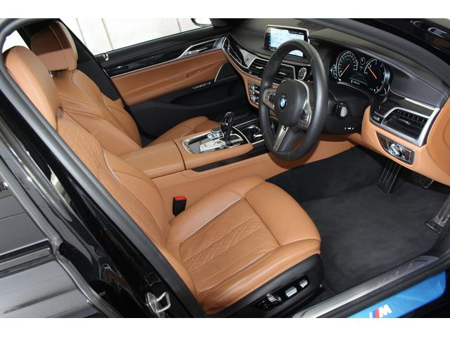 740d xDrive Mスポーツヒート リヤコンフォートP(9枚目)