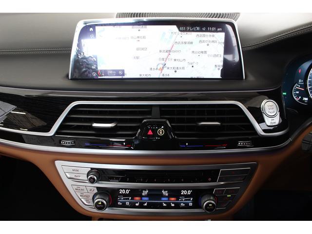 740d xDrive Mスポーツヒート リヤコンフォートP(17枚目)