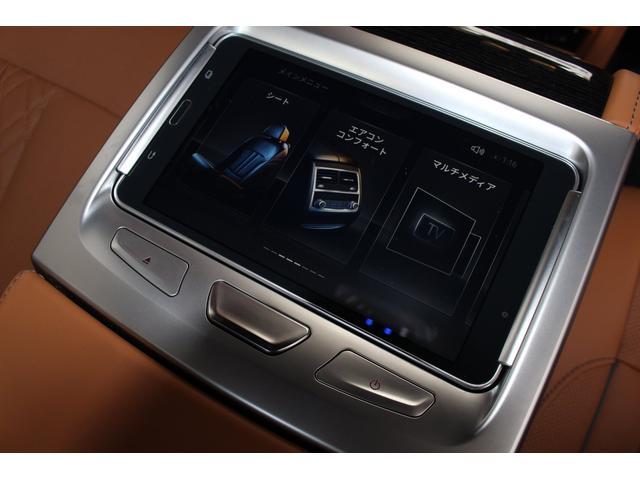 740d xDrive Mスポーツヒート リヤコンフォートP(19枚目)