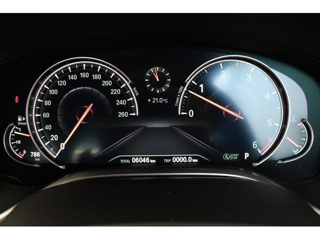 740d xDrive Mスポーツヒート リヤコンフォートP(20枚目)