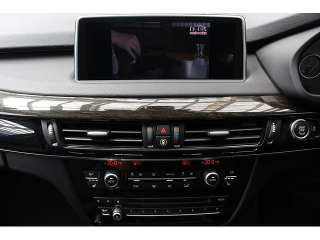 xDrive 35d xライン セレクトP黒革 純正19AW(16枚目)