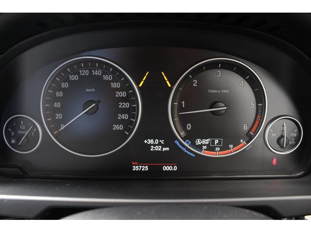 xDrive 35d xライン セレクトP黒革 純正19AW(18枚目)