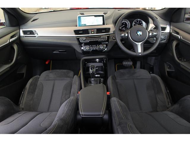 xDrive 18d MスポーツXコンフォート アドバンスP(8枚目)