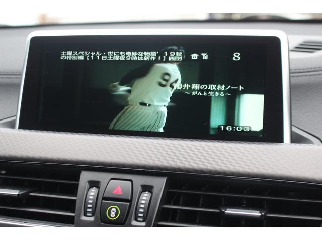 xDrive 18d MスポーツXコンフォート アドバンスP(15枚目)