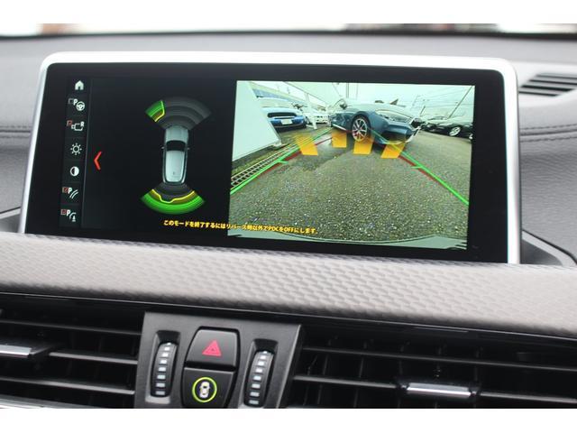 xDrive 18d MスポーツXコンフォート アドバンスP(16枚目)