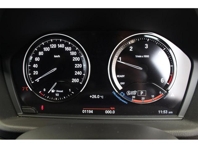 xDrive 18d MスポーツXコンフォート アドバンスP(19枚目)
