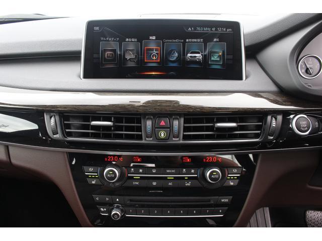 xDrive 35d Mスポーツ セレクトP モカレザー(16枚目)