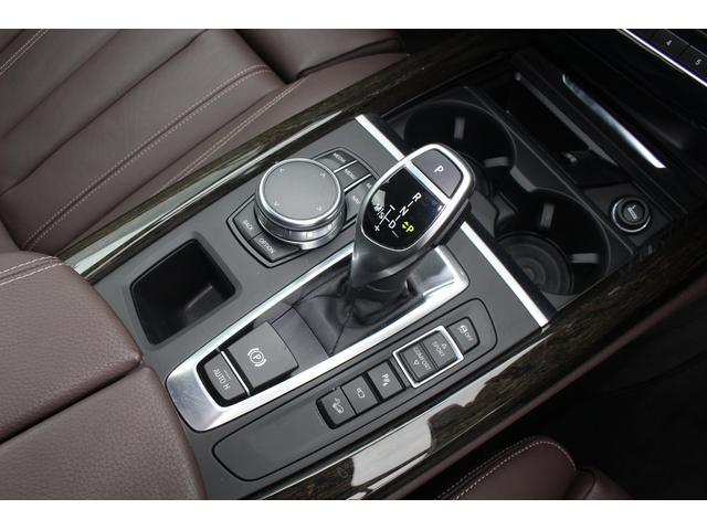 xDrive 35d Mスポーツ セレクトP モカレザー(17枚目)