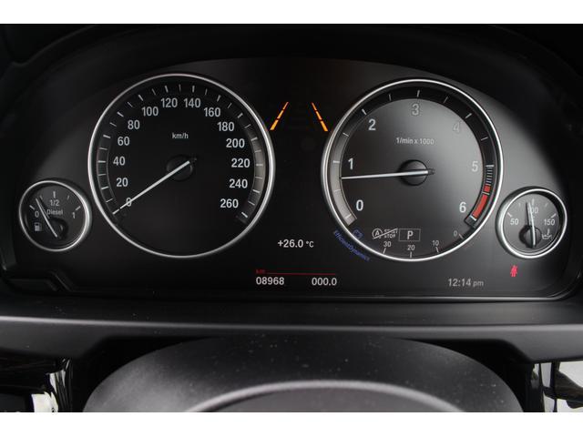 xDrive 35d Mスポーツ セレクトP モカレザー(18枚目)