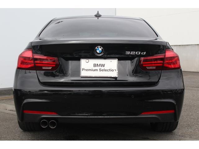 320d Mスポーツ エディションシャドー 限定車 黒革(6枚目)