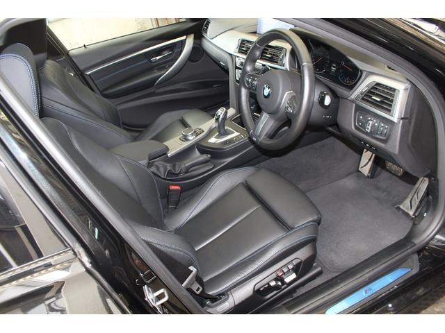 320d Mスポーツ エディションシャドー 限定車 黒革(9枚目)
