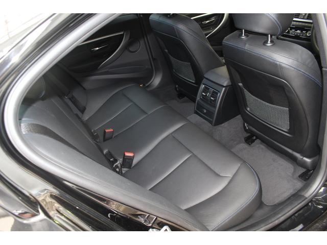 320d Mスポーツ エディションシャドー 限定車 黒革(13枚目)