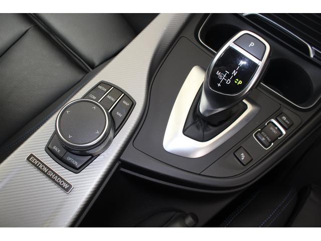 320d Mスポーツ エディションシャドー 限定車 黒革(18枚目)