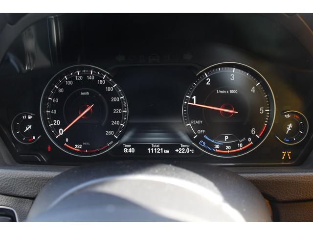 320d Mスポーツ エディションシャドー 限定車 黒革(20枚目)
