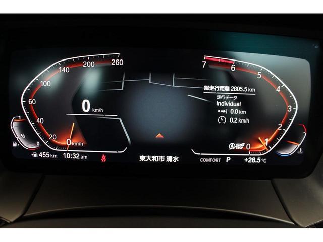 sDrive20i Mスポーツ イノベーションPKG 茶革(16枚目)