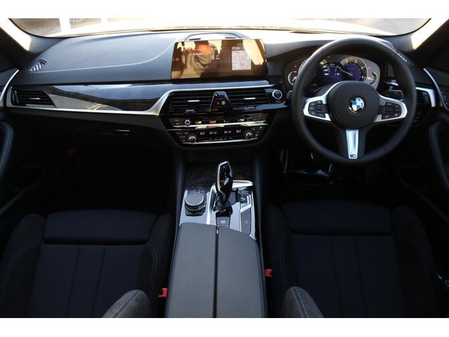 523d xDrive Mスピリット元弊社社用車(7枚目)