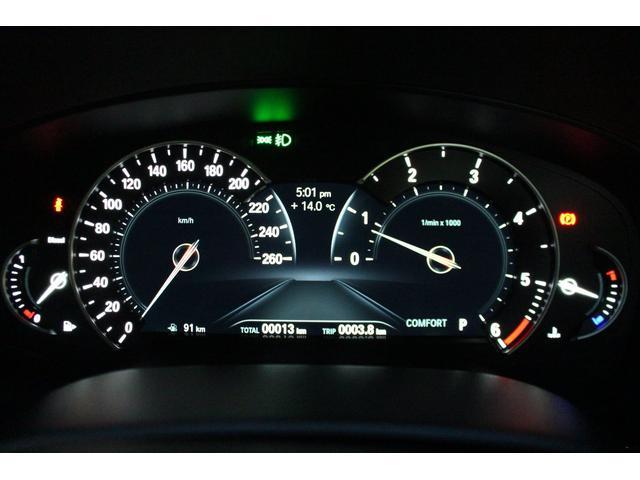 523d xDrive Mスピリット元弊社社用車(18枚目)