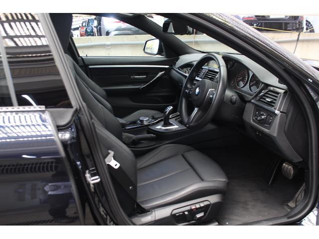 弊社ではオーナー様の安心安全ドライブをサポートさせていただくためにもBMW自動車保険をお勧めしております。https://www.bmw.co.jp/ja/topics/service-and-ac