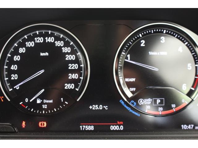 「BMW」「1シリーズ」「コンパクトカー」「東京都」の中古車17