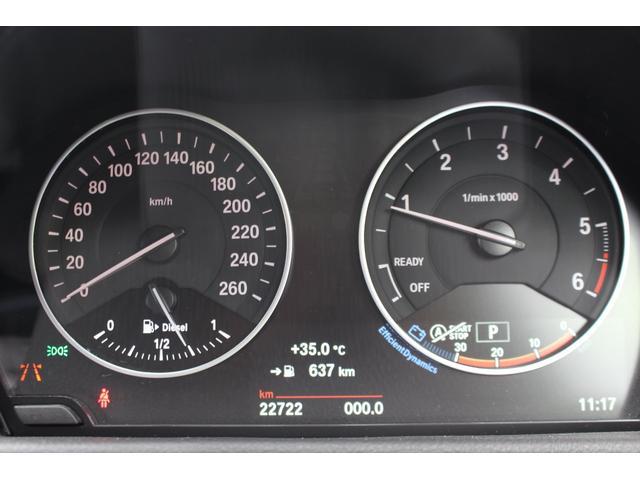 「BMW」「2シリーズ」「ミニバン・ワンボックス」「東京都」の中古車17