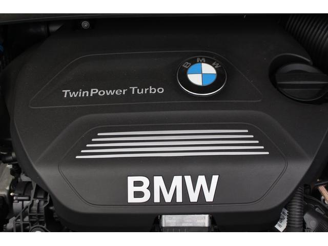 「BMW」「2シリーズ」「ミニバン・ワンボックス」「東京都」の中古車18