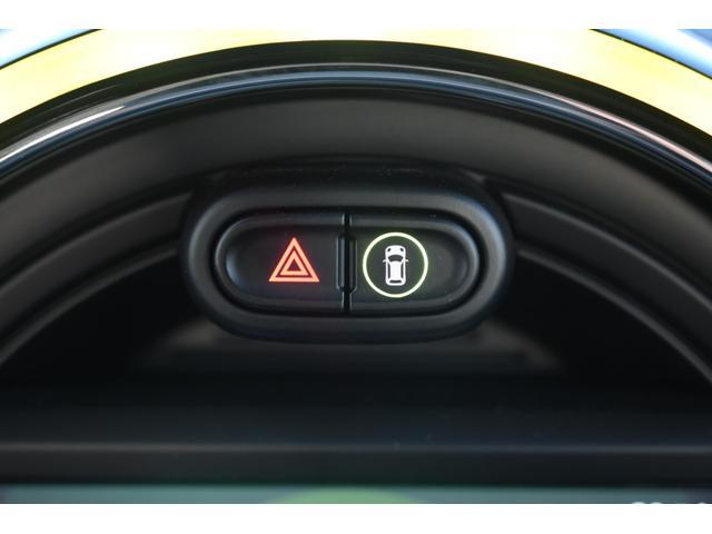 クーパーSD クロスオーバー オール4 認定保証2年付・8速AT・ブラックルーフ・コンフォートA・Dアシスト・ACC・純正ナビ・リアカメラ・PDC・LED・ミラーETC・Fシートヒーティング・ALL4・純正18インチAW(15枚目)