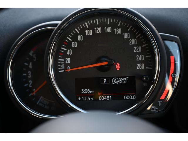 クーパーSD クロスオーバー オール4 認定保証2年付・8速AT・ブラックルーフ・コンフォートA・Dアシスト・ACC・純正ナビ・リアカメラ・PDC・LED・ミラーETC・Fシートヒーティング・ALL4・純正18インチAW(19枚目)