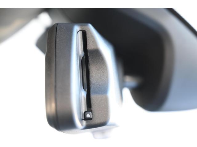 クーパーSD クロスオーバー オール4 認定保証2年付・8速AT・ブラックルーフ・コンフォートA・Dアシスト・ACC・純正ナビ・リアカメラ・PDC・LED・ミラーETC・Fシートヒーティング・ALL4・純正18インチAW(20枚目)