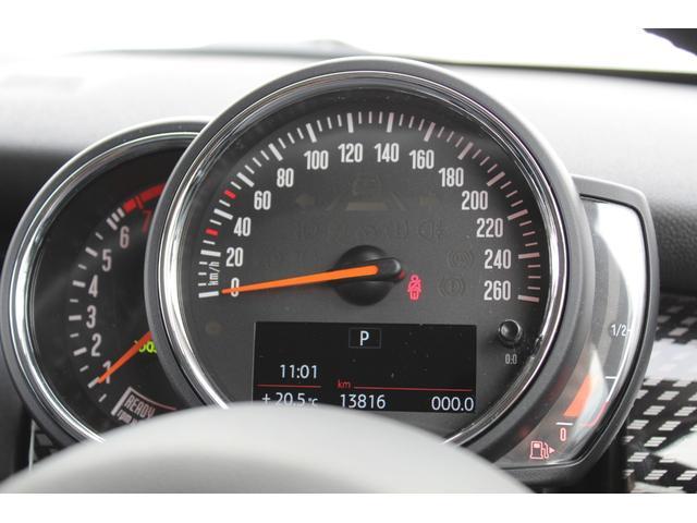 クーパーS 認定保証2年付・コンフォートA・Dアシスト・ACC・純正HDDナビ・リアカメラ・前後障害物センサー・LED・ミラーETC・Fアームレスト・7速DCT・ブラックルーフ・純正17AW・社外車高調整式サス(14枚目)