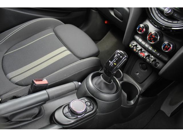 クーパーS 認定保証2年付・コンフォートA・Dアシスト・ACC・純正HDDナビ・リアカメラ・前後障害物センサー・LED・ミラーETC・Fアームレスト・7速DCT・ブラックルーフ・純正17AW・社外車高調整式サス(15枚目)
