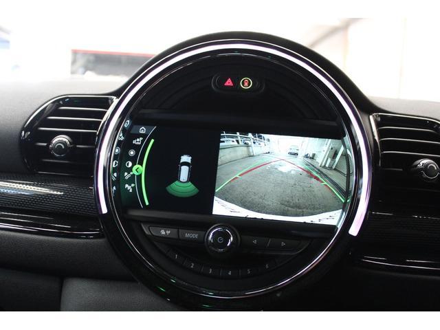 ジョンクーパーワークス クラブマン 認定保証1年付・コンフォートA・Dアシスト・ACC・ヘッドアップD・Fシートヒータ・Fドライブレコーダ・純正ナビ・リアカメラ・リアPDC・LED・ミラーETC・8速AT・レッドルーフ・純正19AW(16枚目)