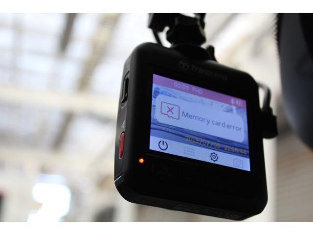 ジョンクーパーワークス クラブマン 認定保証1年付・コンフォートA・Dアシスト・ACC・ヘッドアップD・Fシートヒータ・Fドライブレコーダ・純正ナビ・リアカメラ・リアPDC・LED・ミラーETC・8速AT・レッドルーフ・純正19AW(20枚目)