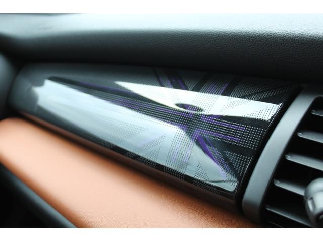 クーパー コンバーチブル 認定保証2年付・純正レザー・Fシートヒータ・コンフォートA・Dアシスト・純正ナビ・リアカメラ・前後PDC・ETC・LED・7速DCT・黒幌・ユニオンジャックテールライト・純正17インチAW(18枚目)