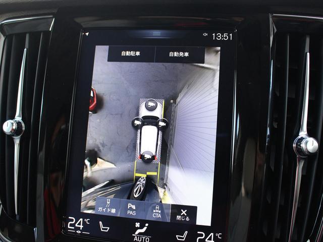 ボルボ ボルボ V90 T6 AWD インスクリプションフルオーダー ガラスルーフ