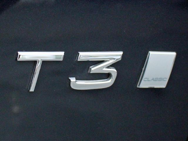 T3 クラシック 社内使用車 最終モデル サンルーフ(12枚目)