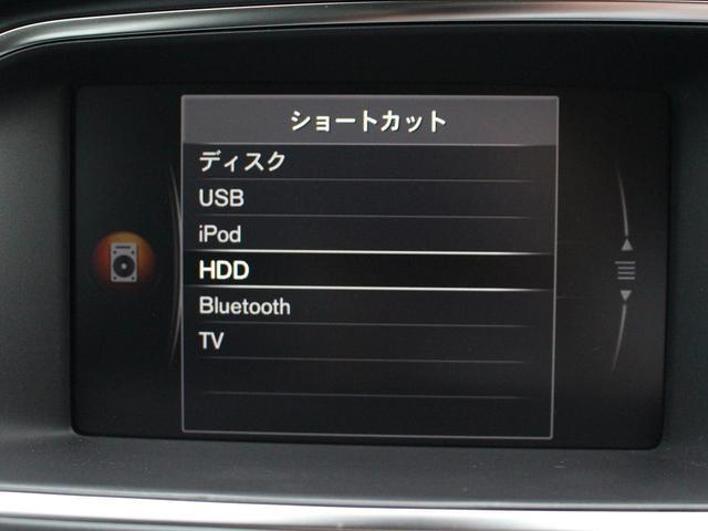 D4 ダイナミックED 黒内装 シートヒーター 認定中古車(19枚目)