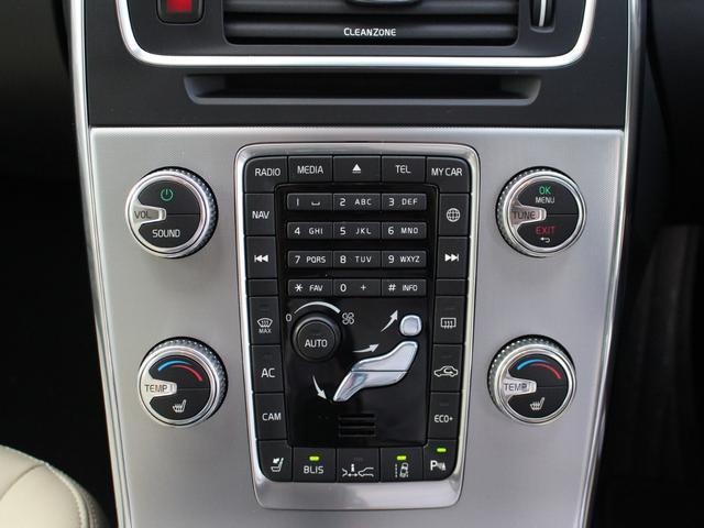 ボルボ ボルボ V60 D4タック ワンオーナー ベージュ革 純正ナビ 認定中古車