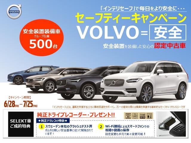 T3CL 最終モデル 黒革 サンルーフ 社用車 禁煙車(3枚目)