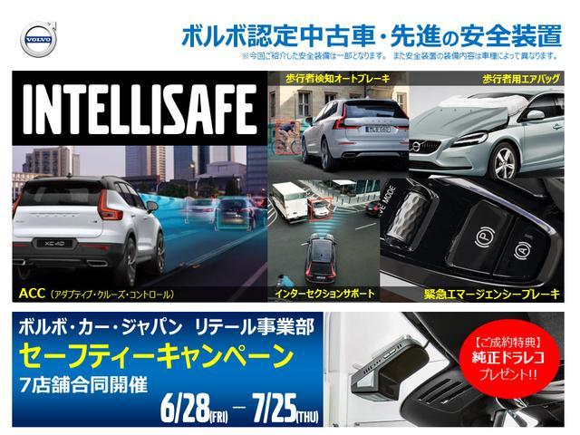 T3CL 最終モデル 黒革 サンルーフ 社用車 禁煙車(4枚目)