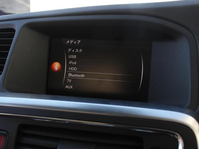 T3CL 最終モデル 黒革 サンルーフ 社用車 禁煙車(18枚目)
