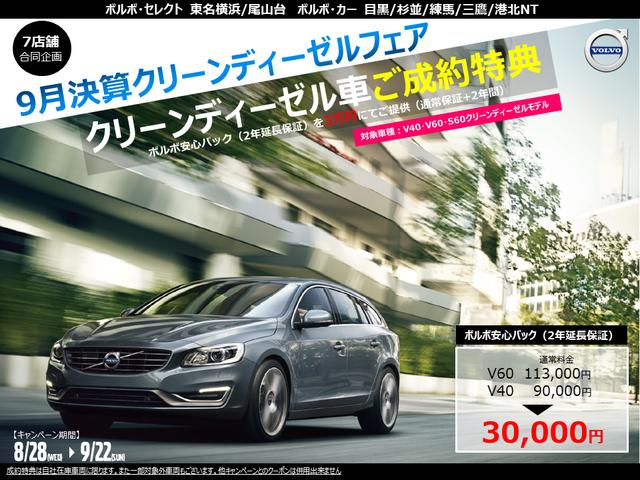 D4 ダイナミックエディション 社内使用車(4枚目)