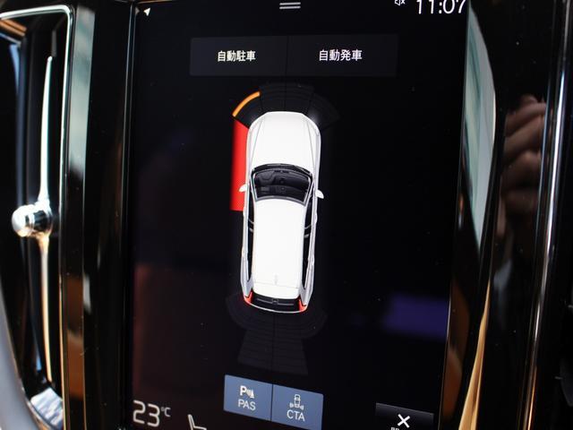 車両の360度を監視するセンサーが付いており、センサーが障害物との距離に応じて、音とグラフィックで警告を発します。